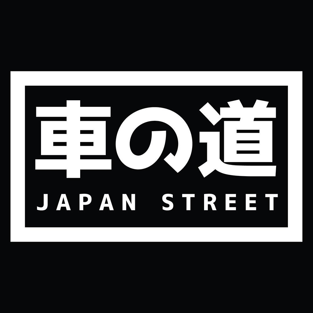 Japan Street Logo Design